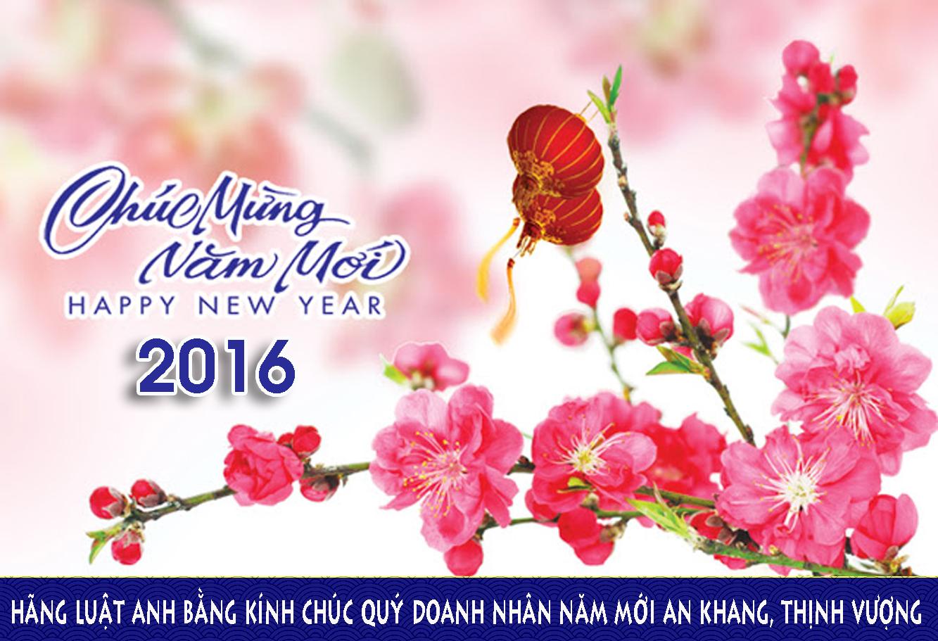 Thiệp chúc mừng năm mới 2016.02